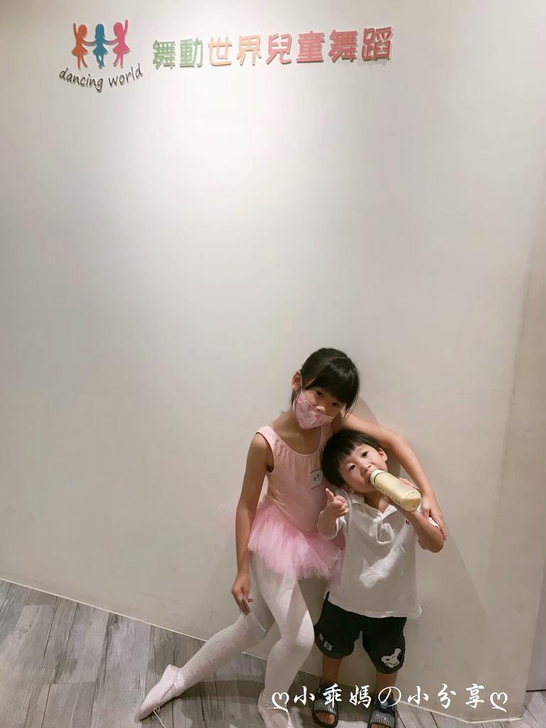 第三期芭蕾_210103_31.jpg
