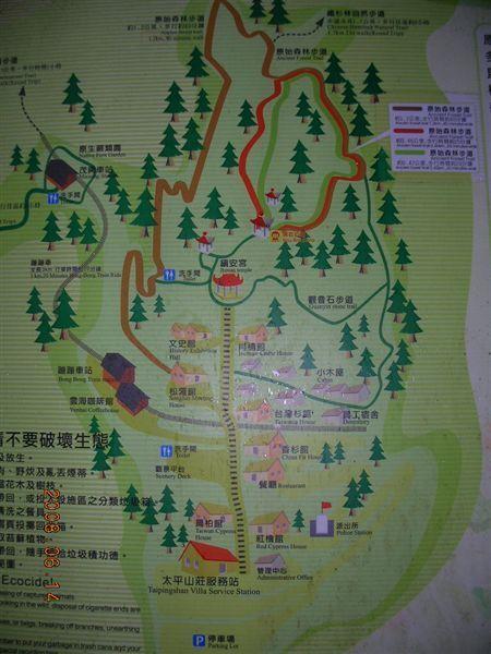 22太平山莊-原始步道圖示