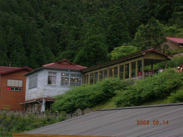 29太平山莊-雲海咖啡館