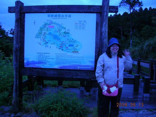 32翠峰湖-飯太郎