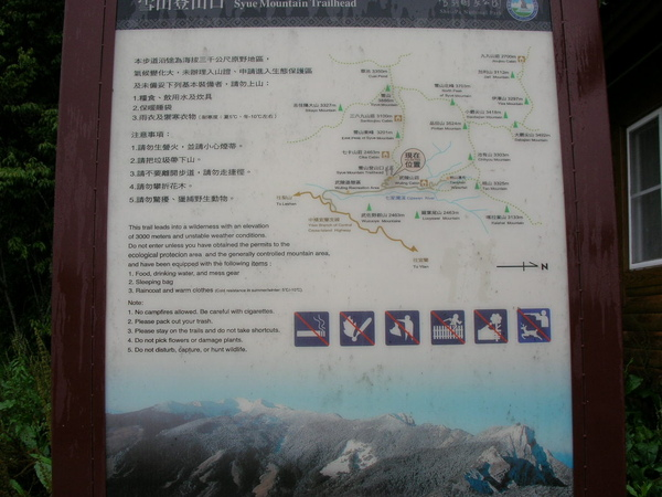 127雪山登山路線.JPG