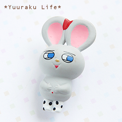 life13240