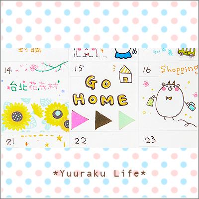 life13252