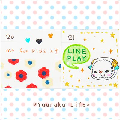 life13254