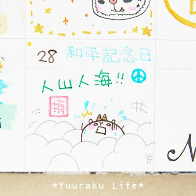life13258