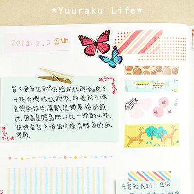 life13261