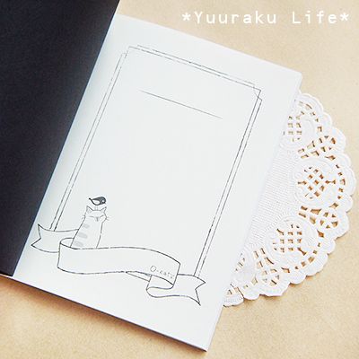 life13315