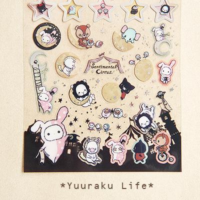 life13331