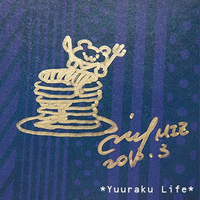 life13367