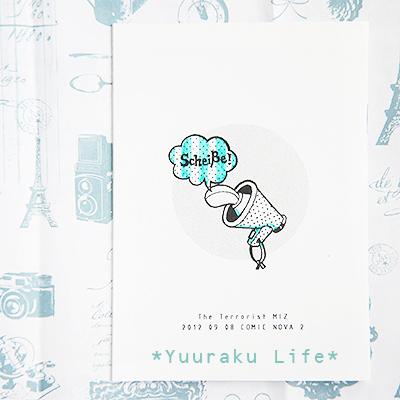life13375