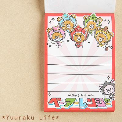 life13486