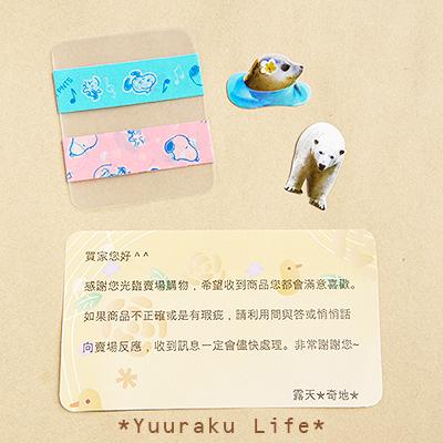 life13504