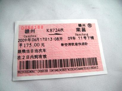 DSC02182.JPG
