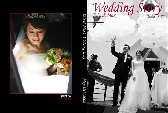 CD_cover080525.jpg