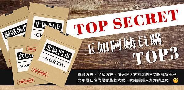 01_top.jpg