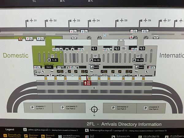 曼谷機場2FArrivals directory information