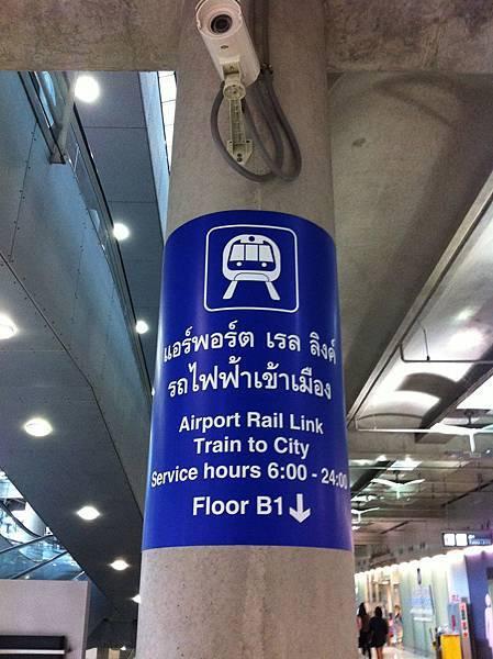 機場捷運營運時間