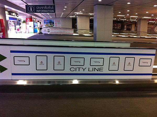 City Line手扶梯 圖9