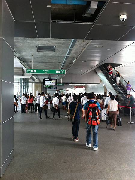Phya Thai 站