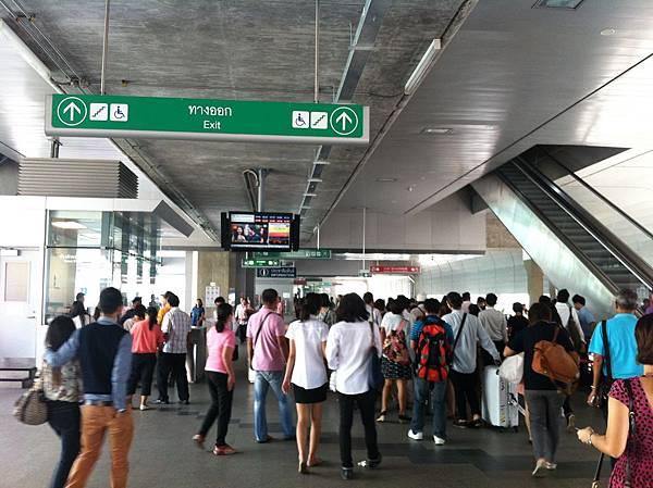 Phaya Thai站出口