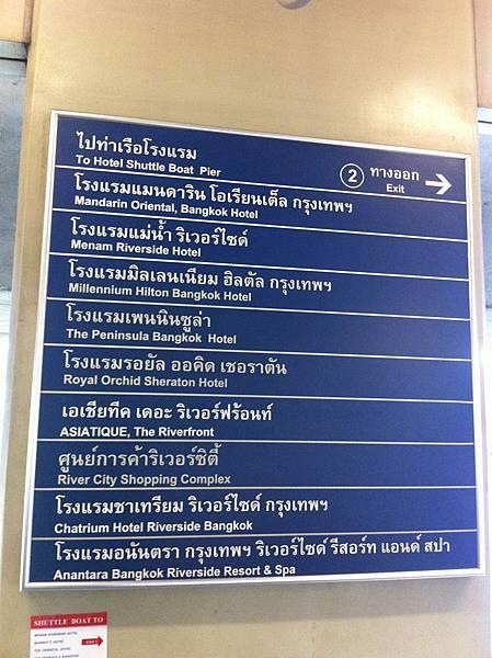 Exit2 樓梯