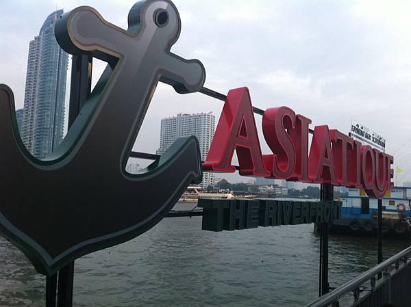 Asiatique碼頭邊標誌