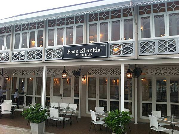 Baan Khanitha By The River