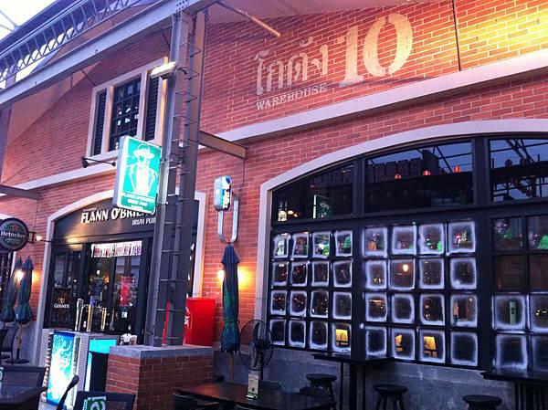 godang10的愛爾蘭酒吧2