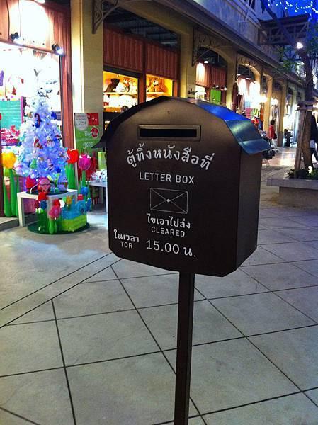 廣場小信箱