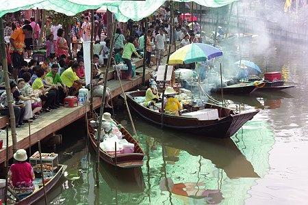 Bang Nam Pheung 2