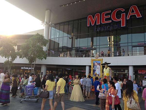 Mega Bang Na