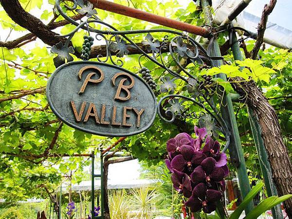 pb-valley-sign