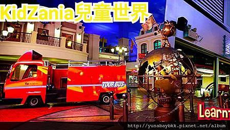 LINEcamera_share_2015-05-28-16-42-23