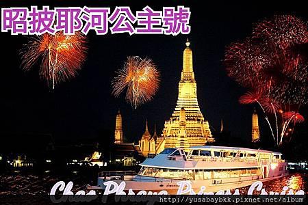 LINEcamera_share_2015-05-28-17-34-00