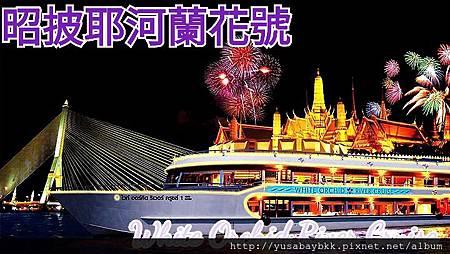 LINEcamera_share_2015-05-28-17-36-01 (1)