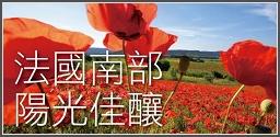 !cid_image003_jpg@01CA469733.jpg