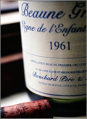 1961年的Vigne de l'Enfant Jesus.jpg