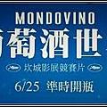 MONDOV~1.JPG