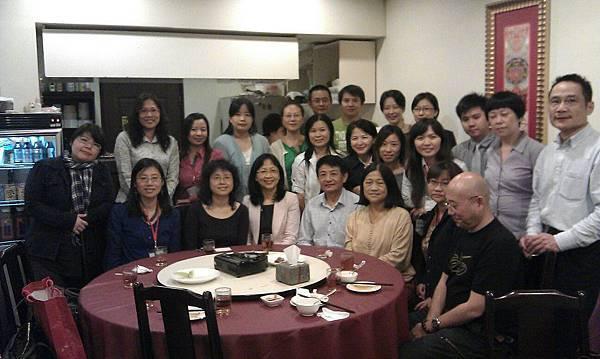 女影研討會201110月.jpg