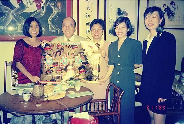 1995查某女影展在台北永樂座