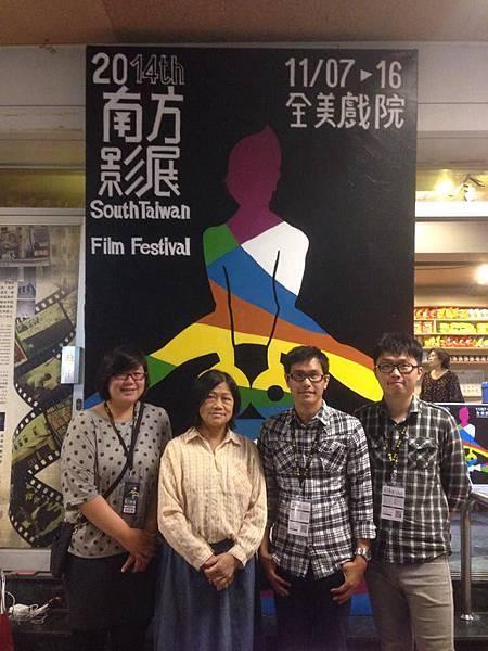 南方影展舉辦場所:台南全美戲院