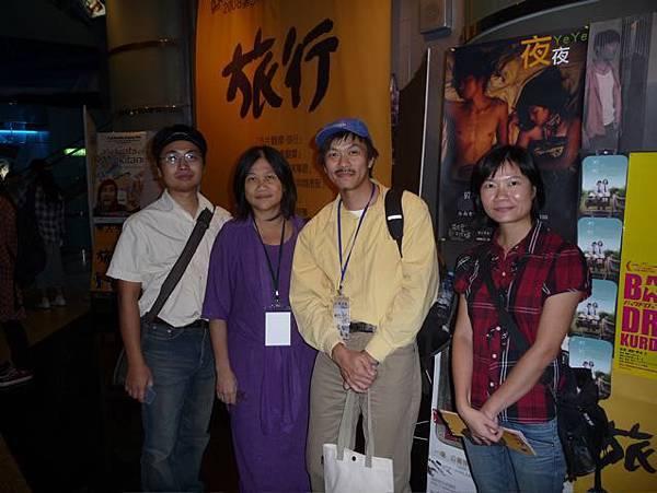 2008南方影展1.jpg