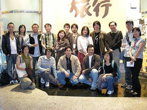 2008南方影展2.JPG