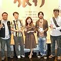 2008南方影展3.JPG