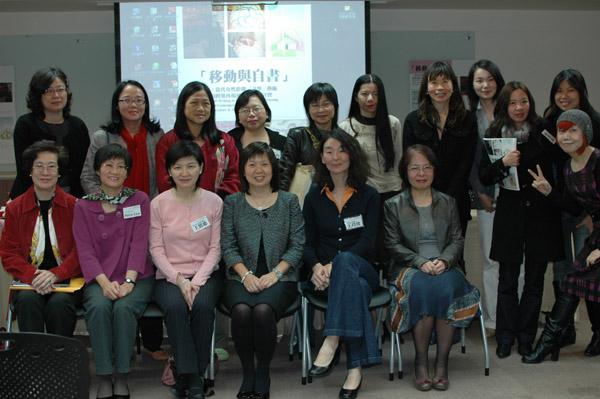 女影論壇 20101204.jpg