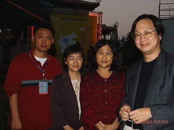 2005南方評審.JPG