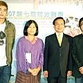 2007南方影展開幕.jpg