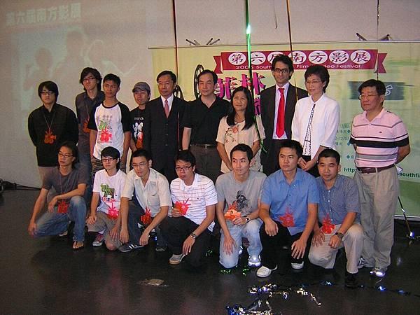 2006南方影展入圍.jpg