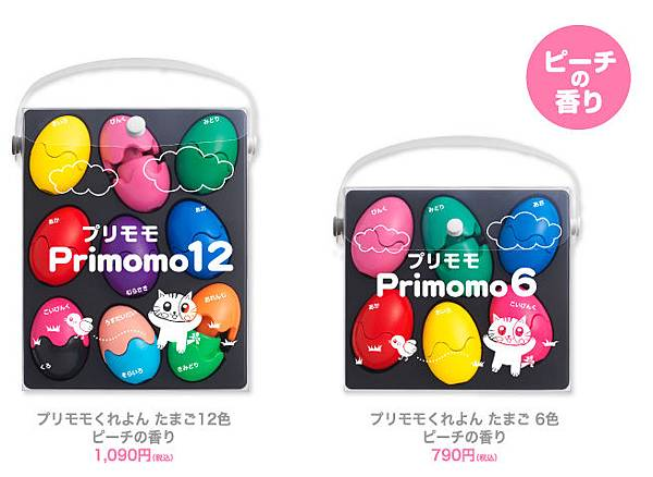 primomo_egg_main_01