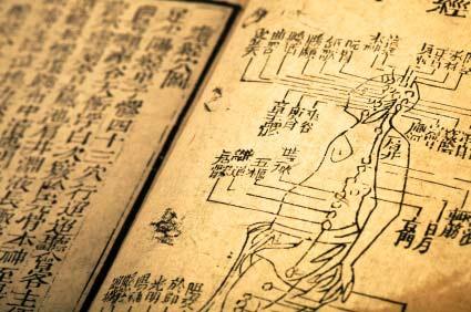 ChineseMedicine_051